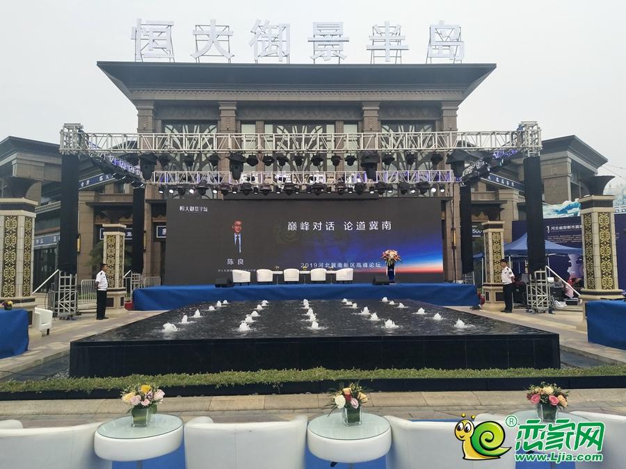 恒大御景半岛实景图(2019.07.22)