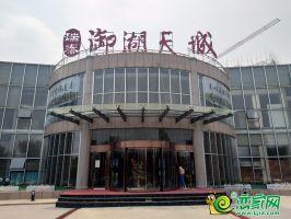 御湖天城實景圖(2019.6.26)