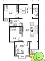 漢成華都     三室兩廳精裝修未住    有證能貸款