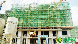 万腾.磁县观澜城9#楼(2019.07.30)