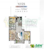 1/2/3/5#樓 YJ125戶型
