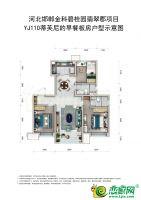 YJ110三室两厅两卫
