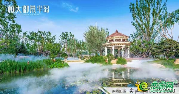 恒大御景半岛园林实景图(2019.08.17)