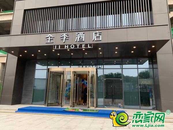 阳光新卓广场·全季酒店 8月24日 盛大开盘!