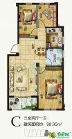 公寓C戶型