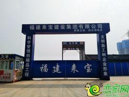 道和·尚水灣實景圖(2019.8.27)
