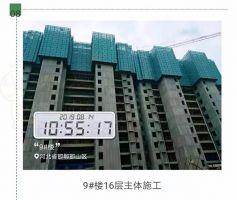 花溪谷福园9号楼进度(2019.8.14)
