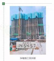 东部美的城3号楼进度(2019.8.14)