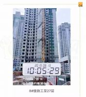 东部美的城8号楼进度(2019.8.13)