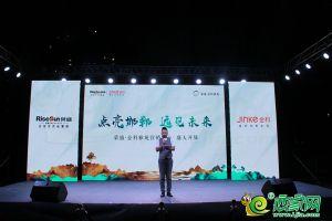 榮盛·金科雅苑實景圖(2019.08.24)