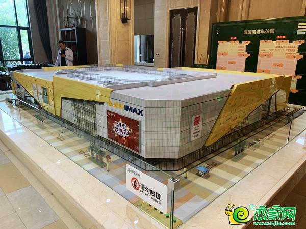 国瑞・瑞城|7#楼精装新品载誉加推!