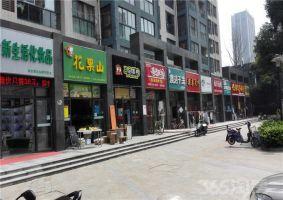 和平路东段东柳东街临街(阳光嘉园)