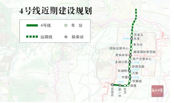 邯郸4号线规划