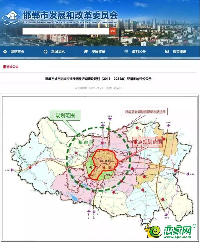 邯郸市城市轨道交通规划范围示意图
