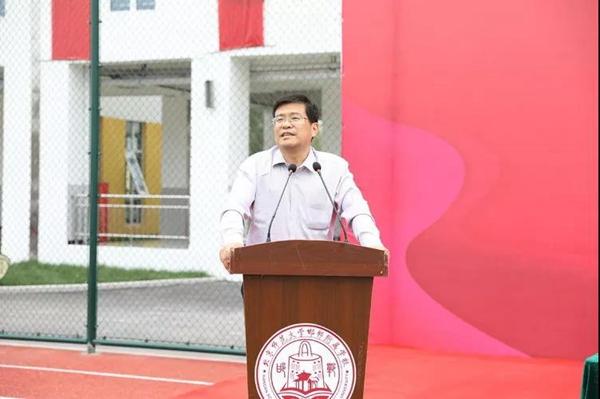 师范大学邯郸附属学校隆重举行开学典礼暨授牌仪式_坎特伯雷大学