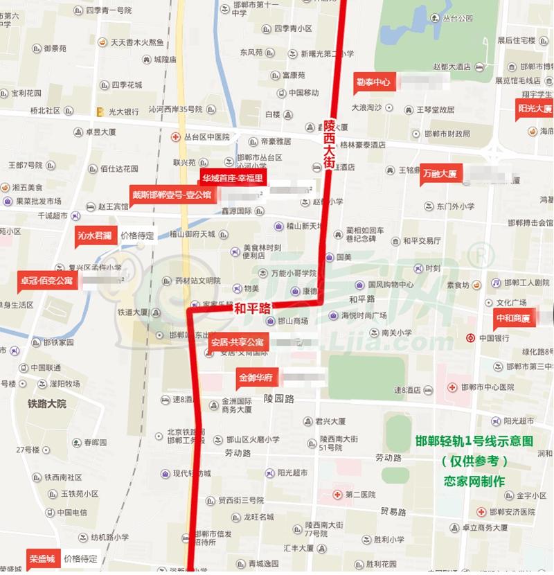 农村赚钱小项目:邯郸1号线规划来了,沿线的楼盘升值空间增加