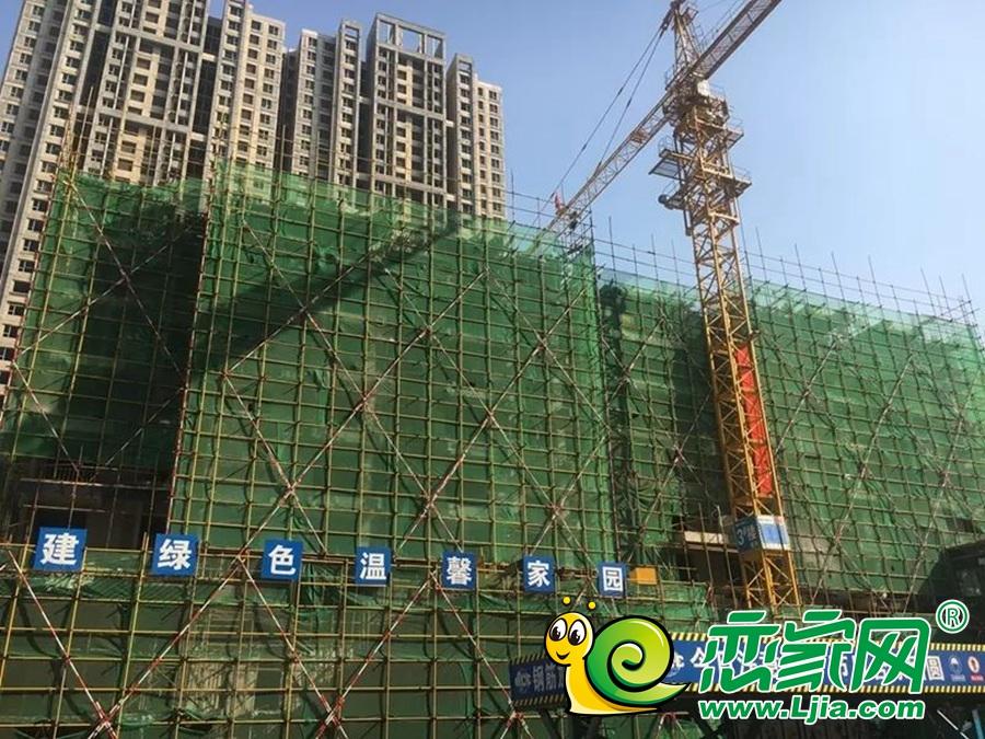 和润嘉园3号楼实景(2019.09.25)