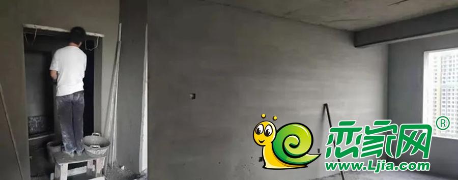 和润嘉园4/5号楼实景(2019.09.25)