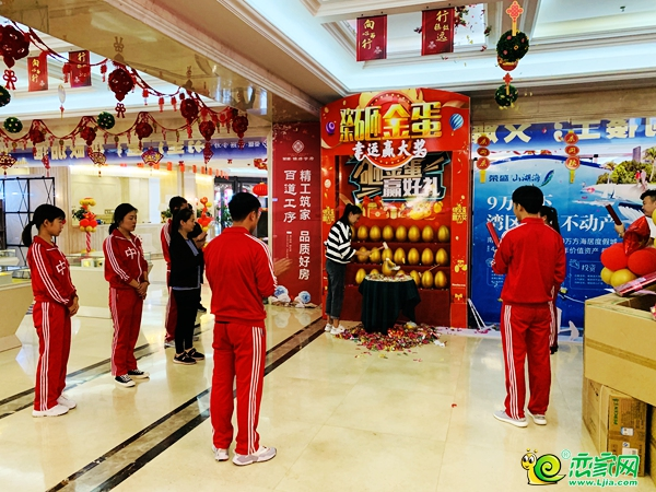 荣盛・锦绣学府|十一怀旧主题活动 回味儿时记忆