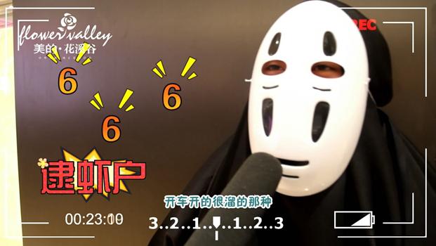 【爆笑街采】邯郸人认为的大发排列3是什么意思?