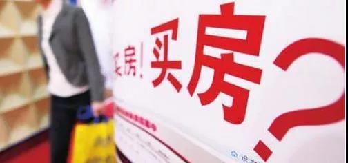关于在邯郸购房认筹排号的套路,你到?#23383;?#36947;多少?