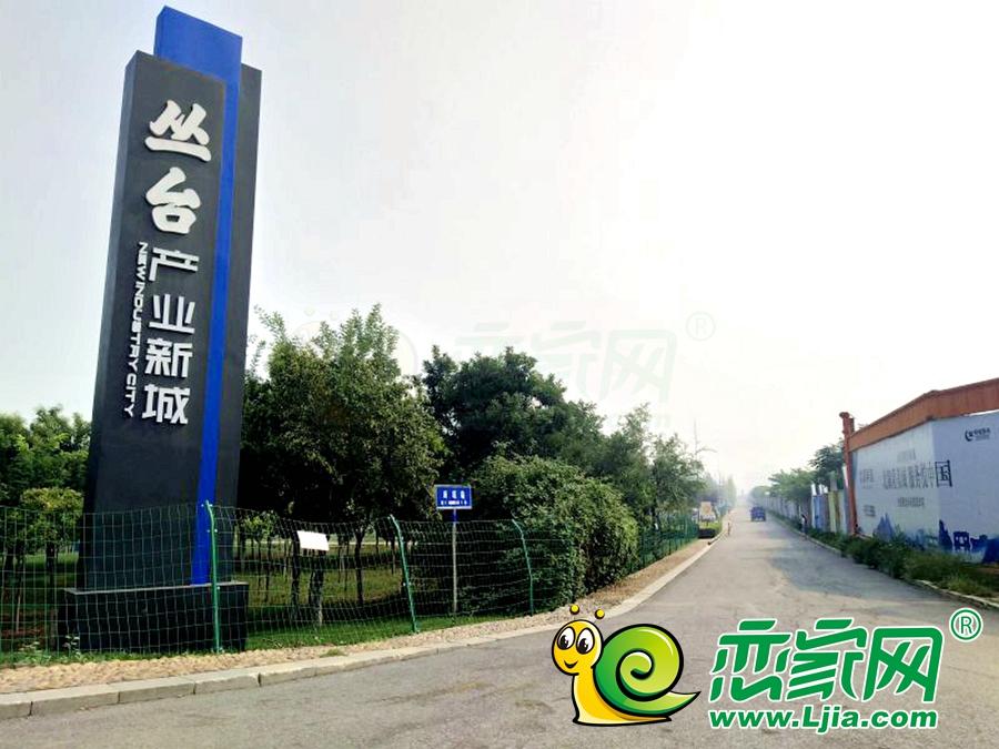 恋家追踪18期:丛台产业新城大变样 邯郸新城在崛起!