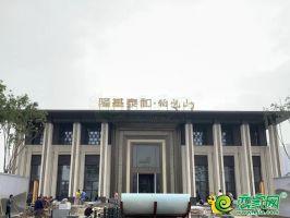 铂悦山(2019.10.17)
