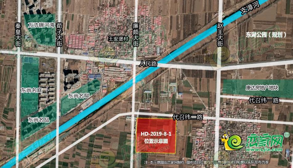 起始7.5亿!邯郸东区超大住宅地块挂牌