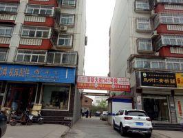 渚河路爱华公寓 非顶 老证可以贷款 看房方便