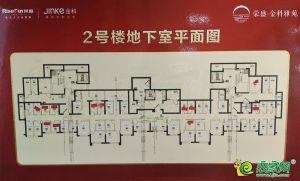 2號樓地下室平面圖