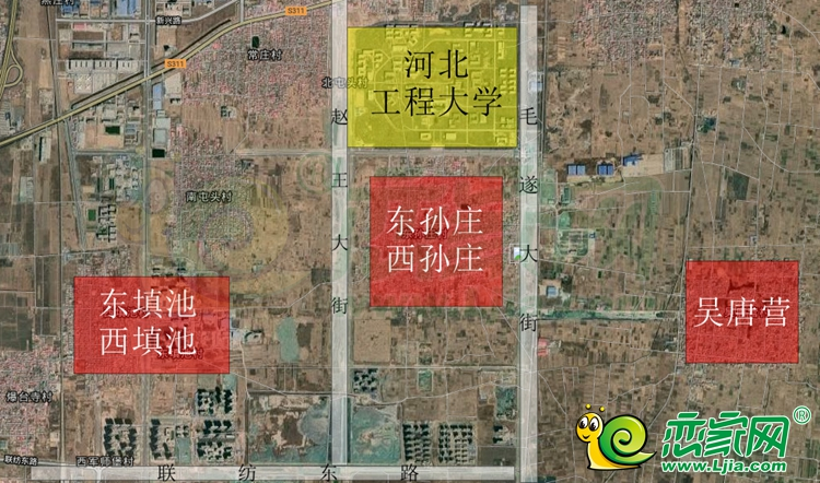 邯郸东区大面积征地共涉及5个村庄,727亩土地