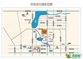 華浩活力城區位圖