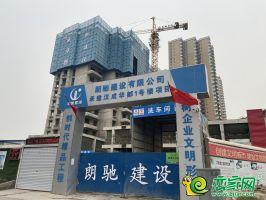 漢成華都工地實景(2019.11.25)