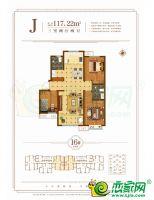 16#J户型117.22㎡