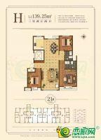 21#H户型139.25㎡