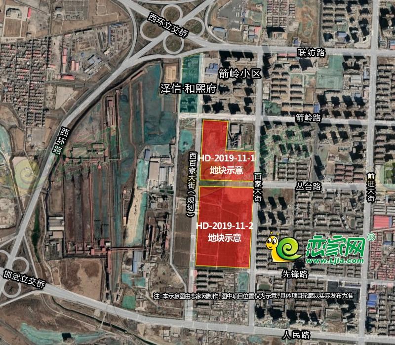 复兴区再挂牌331亩住宅用地,起始价9.8亿