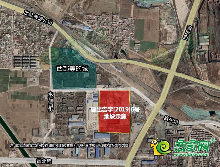 复兴区挂牌204亩住宅用地,起拍价267.7万元/亩