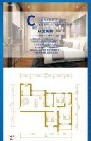 盛世華城 東區現房均價8500起