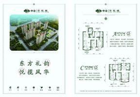 開發區,可公積金、可商貸,117平—128戶型,樓層可選,格局設計合理,南北通透
