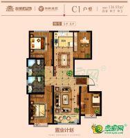 5-6#楼C1户型
