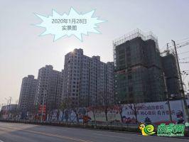 民生城市主人實景圖(2020.1.28)