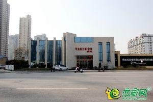 華浩活力城實景圖(2020.3.8)