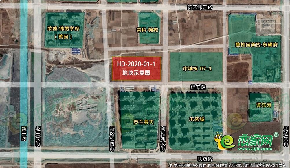 【土拍預告】3月18日東區住宅用地拍賣,起拍價接近5億