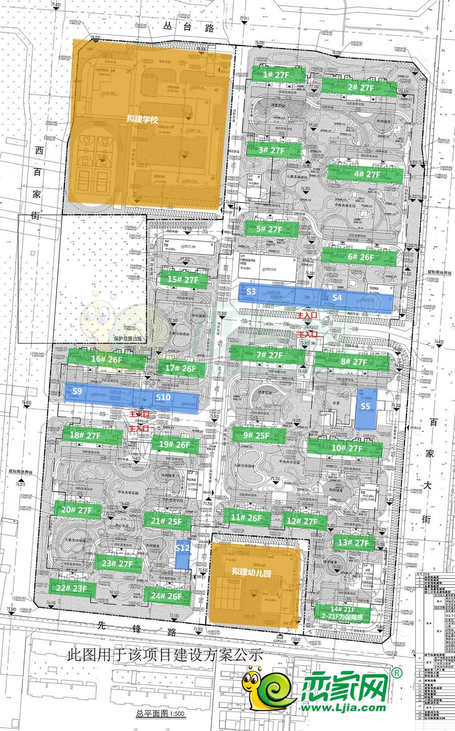美的锦观城规划图
