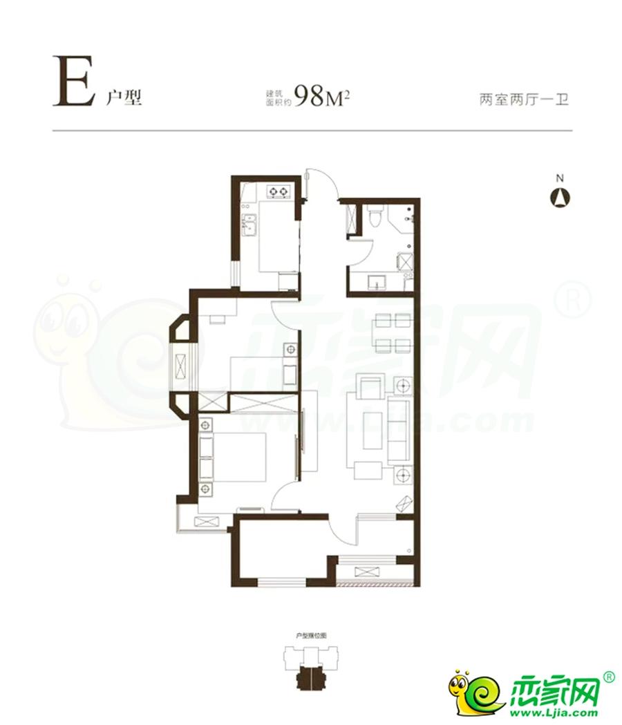 二期7号楼E户型