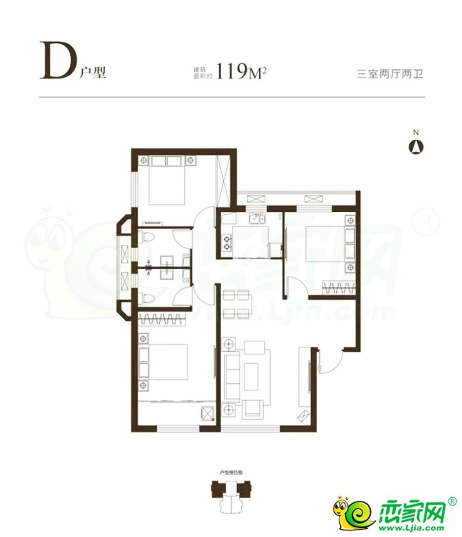 二期7号楼D户型