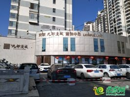 安联九都漫城营销中心(2020.3.22)