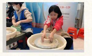 陶艺时光 乐享童趣丨美的·罗兰翡丽陶艺DIY活动暖心开启