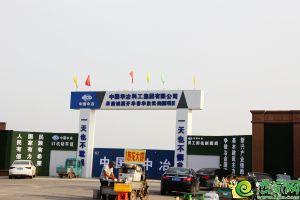 春华秋实四期工地(2020.4.13)