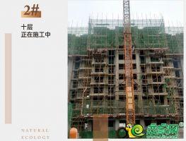 富康熙园实景图(2020.4.21)